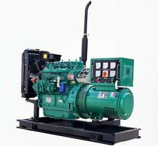 24kw Military Generator Engine Diesel Standby Brush Alternator Homehotel Genset