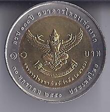 THAILAND TEN BAHT GARUDA BIMETAL COIN UNC.(BUNC) 1 #