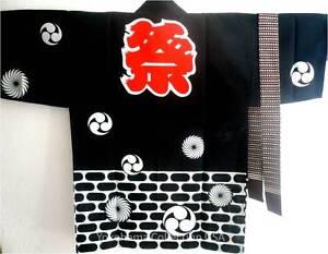"""Kids Kimono Happi Coat """"MATSURI"""" Festival 24.5"""" Length/ Black / Made in Japan"""