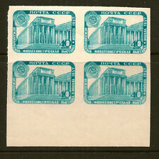 RUSSIA : 1957 Philatelic Exhibition imperf SG2212b unmounted mint block