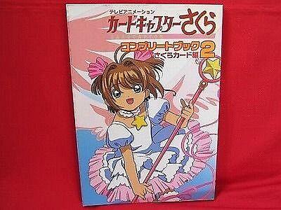 Cardcaptor Sakura 'Sakura card' complete art book #2