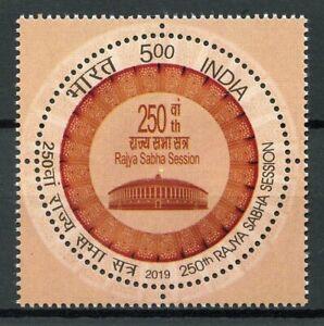India-Architecture-Stamps-2019-MNH-250th-Rajya-Sabha-Session-Parliament-1v-Set