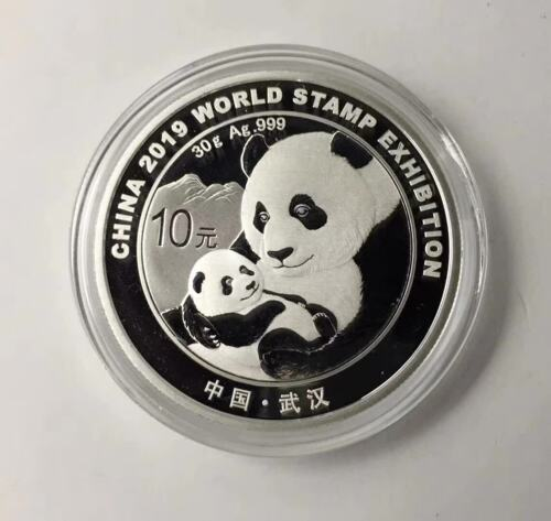 China 2019 Silver 30g Commemorative Panda Coin World Stamp Exhibition