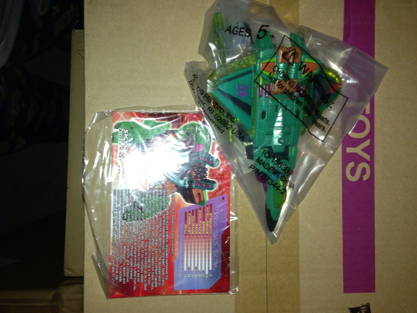 Botcon 2009 Transformers Attendee Exclusive SKYQUAKE Misb New prime condition