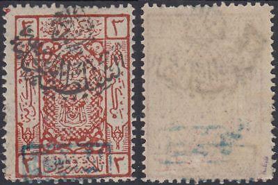 sr3288 Sc#j11 Sg#d235 Postage Due Stamp 1925 Saudi Arabia Nejd */mlh Mi.p6b