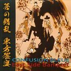 East Side Banquet by Confusion Bleue (CD, Feb-2013, Ictus Records)