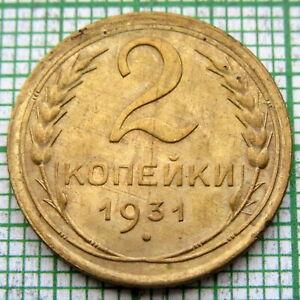 RUSSIA-USSR-1931-2-KOPEKS