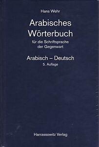 Worterbuch-Arabisch-Deutsch-Hans-Wehr-mit-Geschenk
