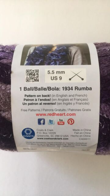 Red Heart Boutique Sashay Ruffle 6 Super Bulky Yarn   Choose Your Color