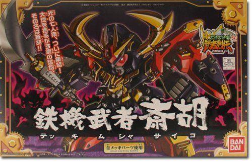 BANDAI SD Gundam BB Senshi TEKKI MUSHA PSYCHO Model Kit NEW from Japan