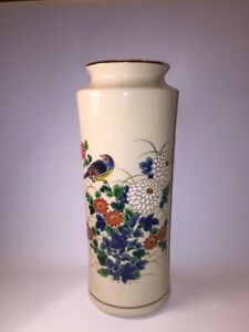 Vintage-Tall-Round-12-Ceramic-Japanese-Vase-Bird-Gold