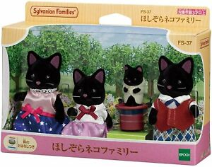 EPOCH Sylvanian Families FOREST KITCHEN BABY PANDA WAITRESS Calico Critters