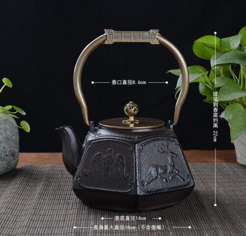 Japan Cast Iron Teapot Kettle pot peach Sika deer bird brass handle lid 1.4L