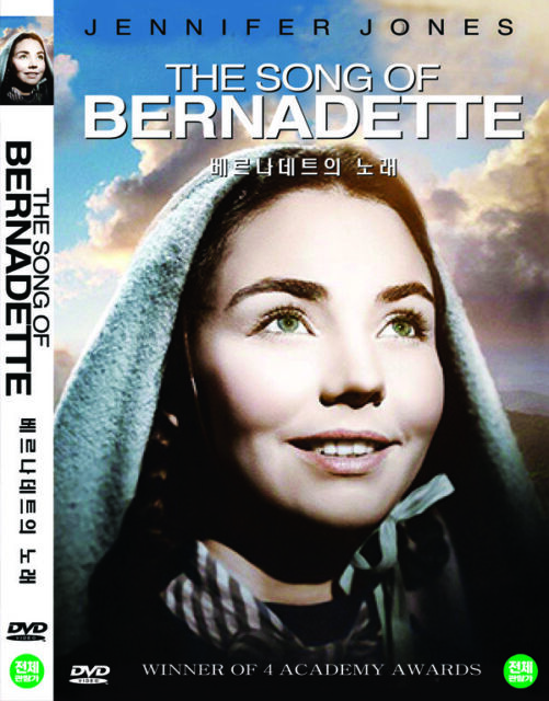 The Song Of Bernadette(1943 - Henry King, Jennifer Jones, William Eythe) DVD NEW