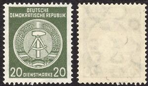 TIMBRE NEUF DE SERVICE ALLEMAGNE DDR RDA 1954 YT N°32 GOMME INTACTE