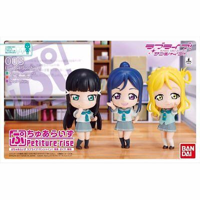 Soleil 003 Kanan Diamètre Mari Kit Modélisme New F/s Without Return Anime & Manga Bandai Petiture-rise Love