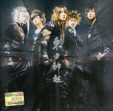 Tohoshinki, TVXQ, Tvxq (Dong Bang Shin Ki) - Tri Angle [New CD]