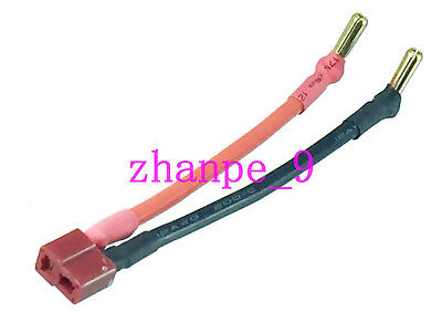 1pce T-Plug Deans Female 12AWG Wire Jumper Shorting Adapter fit BAT test Loop