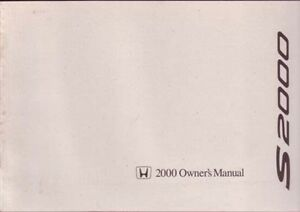 2000 honda s2000 owners manual user guide reference operator book rh ebay co uk Honda S2000 Custom 2003 honda s2000 service manual