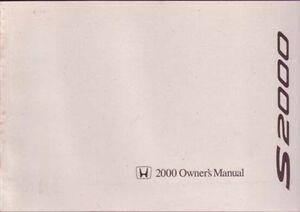2000 honda s2000 owners manual user guide reference operator book rh ebay com 2018 Honda S2000 Coupe Honda S2000 Interior