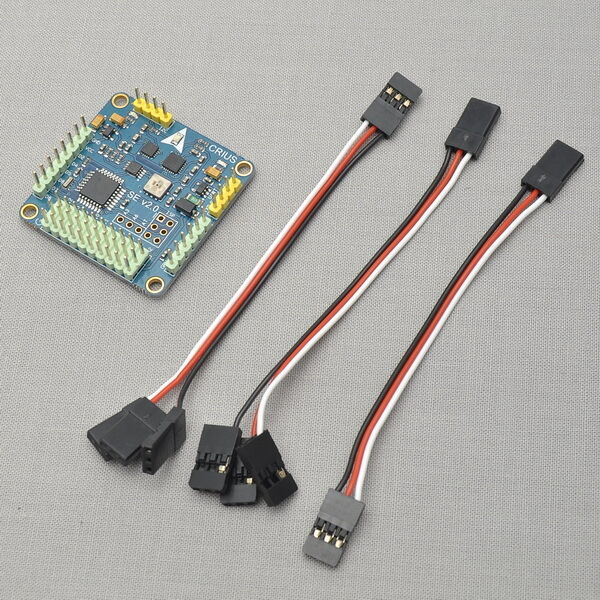 MWC MultiWii SE V2.5 4-axis flight control board GIMBAL QUAD BICOPTER UFO