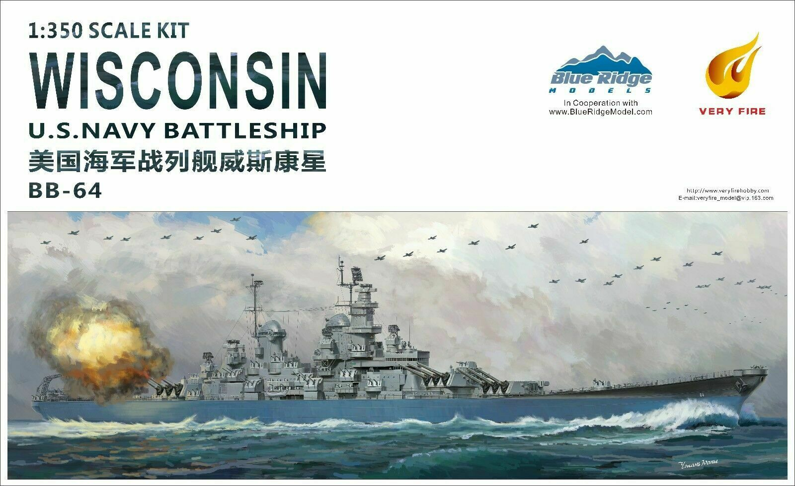 1 350 MYCKET FIR USS WISCONSIN BB-64