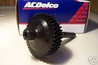 NOS GM 1967-91 TH350bop TH400 700r4 3.42 Gears