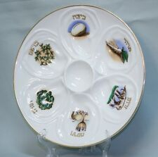 """9"""" Ceramic Passover Plate Gold Painted, Pesach Seder Tray Kosher, Made in Israel"""