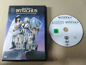 Beetlejuice DVD, Michael Keaton