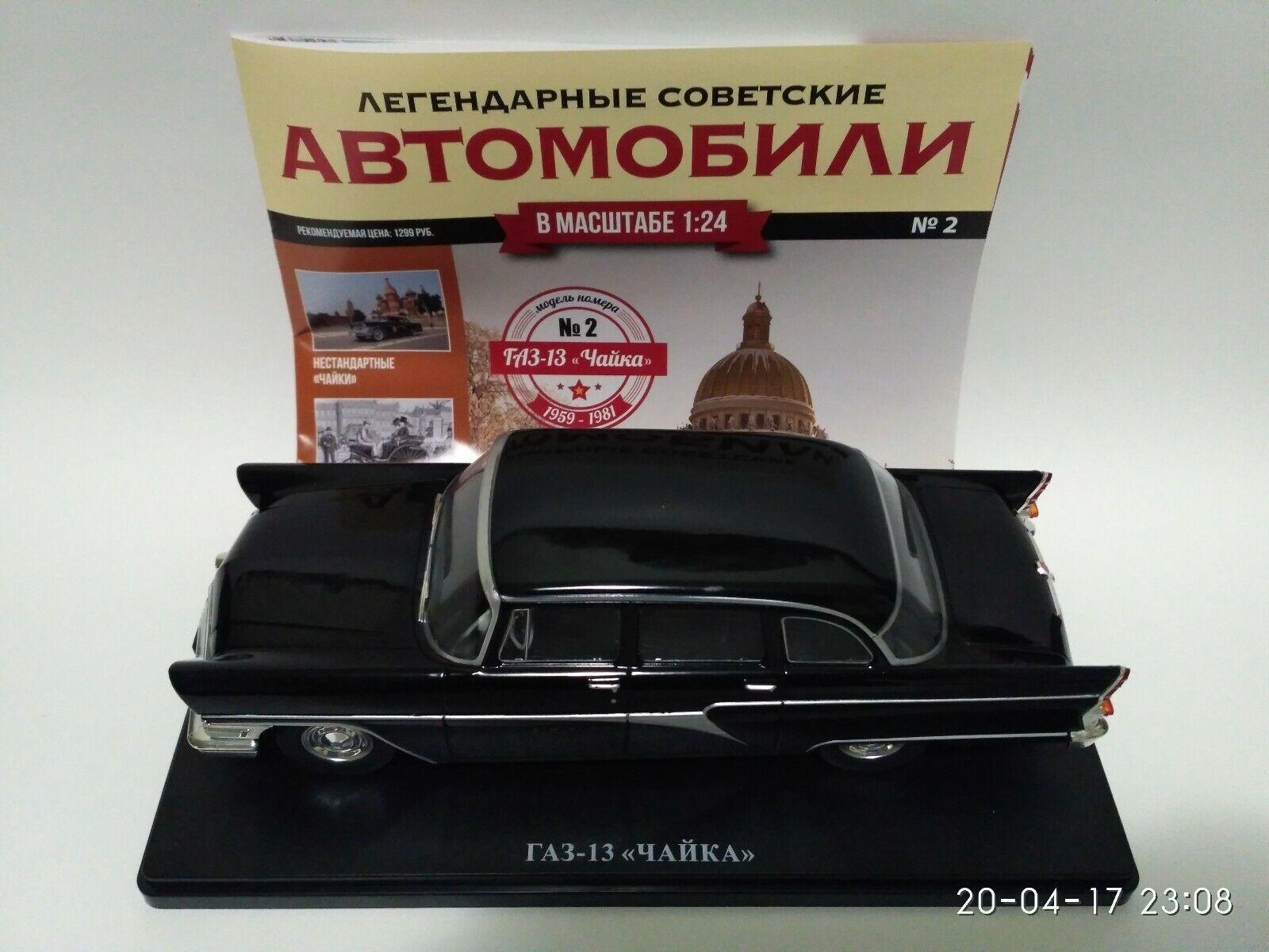 1 24 GAZ 13 CHAYKA-Hachette  legendary Soviet Cars  (Issue № 2) Volga