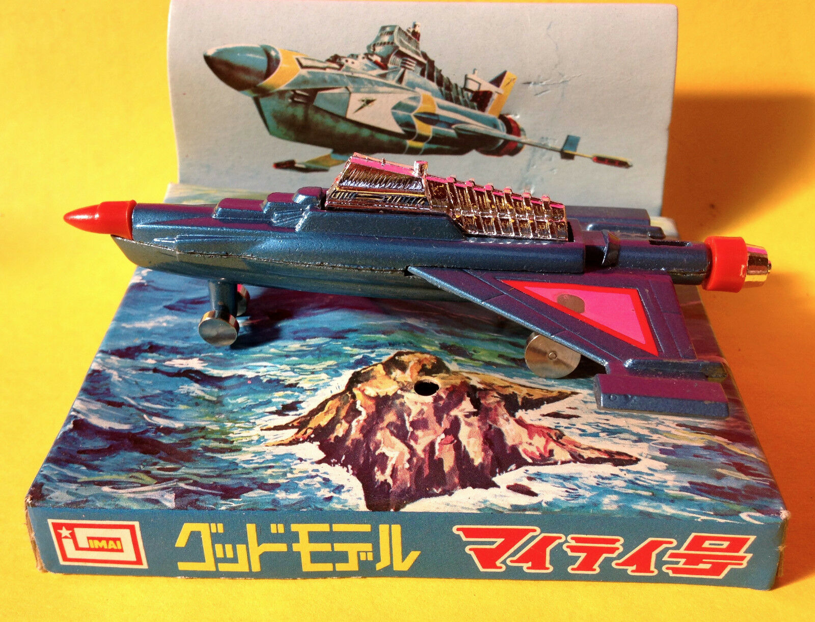 Imai gutes modell mächtig los fahrzeug griff charakter takatoku mini - druckguss chogokin
