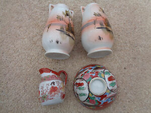4 Pièces De Japonais Oriental De La Chine, Une Carafe, Une Paire De Vases Et Un Bol-afficher Le Titre D'origine V9sv2rmu-08003107-496746680