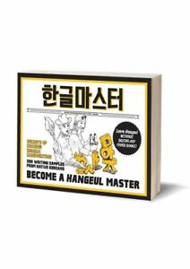 Details about Become a Hangeul Master by Talk To Korean Reading Writing  Handwriting Book