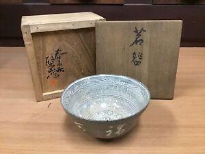 Y0738-CHAWAN-Mishima-signed-box-Japanese-Tea-Ceremony-bowl-pottery-Japan