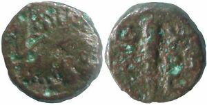 Griechische Münzen Münzen Altertum Gewissenhaft Club Ancient Authentic Greek Coin @anc12574.6ds Exquisite Handwerkskunst;
