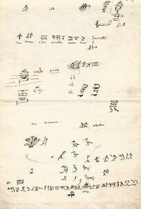 Jean-Francois-CHAMPOLLION-Manuscrit-autographe-Hieroglyphes-Egypte