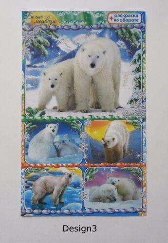10x15cm Wild Animals Glitter Sticker Tiger Panther Bear Wolf Fox Sheet 4x6/'/'
