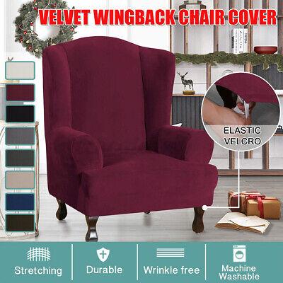 Stretch Velvet Wing Back Armchair Cover, Velvet Wing Chair Slipcover