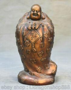 8-4-034-bronze-chinois-Feng-Shui-heureux-sculpture-chauve-souris-Bouddha-Maitreya
