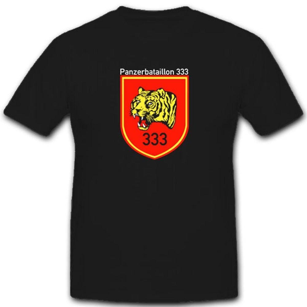 PzBtl 333 Panzerbataillon Panzer Tank Wappen Emblem Abzeichen - T Shirt