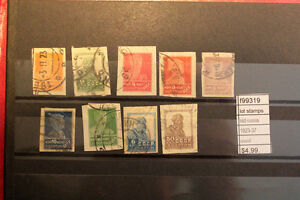 LOT-STAMPS-OLD-RUSSIA-1923-27-USED-F99319