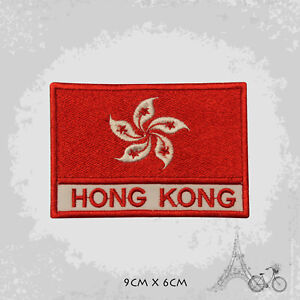 Hong Kong National Country Flag Patch Iron On Patch Sew On Embroidered Patch
