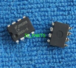 5PCS IC NSC DIP-8 LM386N-4