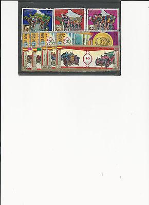 Pflichtbewusst Briefmarken , Afrika , Guinea, Gestempelt, Motiv Sport Und Auto