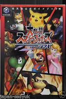 Super Smash Bros. Melee Nintendo Official Guide Book Japan 2008