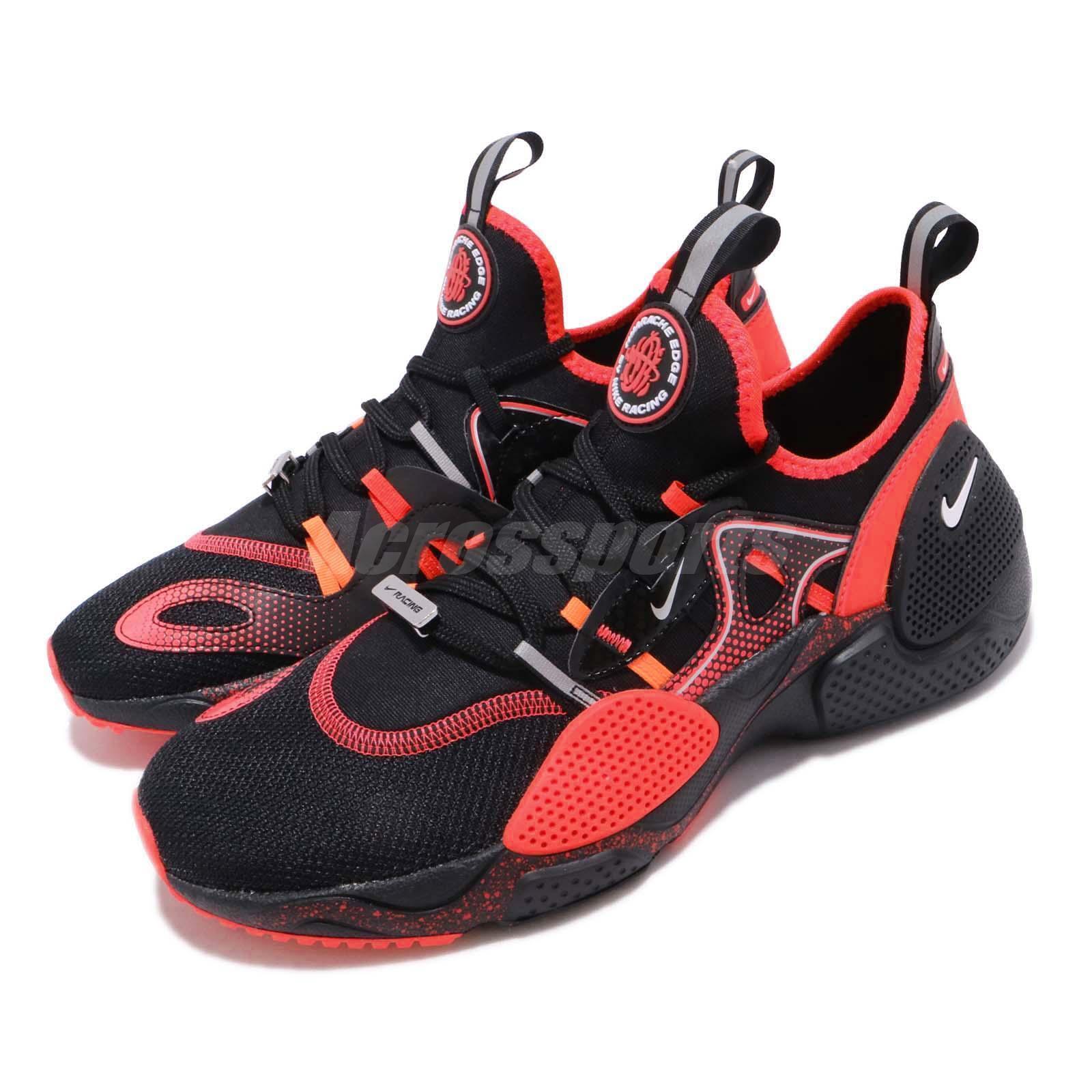 Nike Huarache E.D.G.E. AS QS All Star Racing Team Men Running schuhe BV8171-001