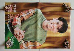 Emil-Chau-Ekin-Chau-Original-poster-for-Sale