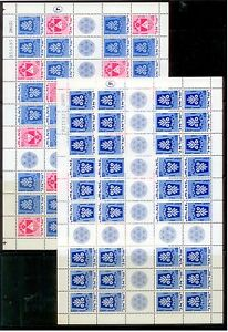 ISRAEL STAMPS 1971 EMBLEMS TETE BECHE PAIR SHEETS M.N.H.
