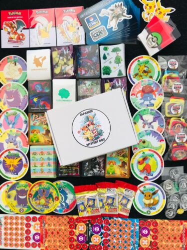 Gift Booster Packs 1 MYSTERY Box Japanese Pokemon Cards Promo Charizard?
