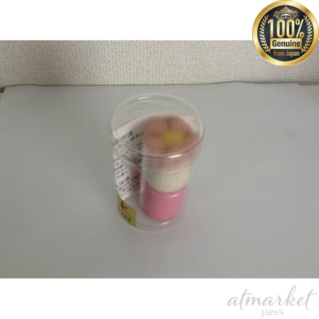 Kumano Flower Cleansing Brush (Pink) KOYUDO Collection Japan F/S